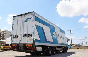 ◆正社員◆ 大型トラックドライバー募集!(越谷営業所)